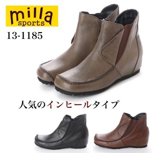 Easy Heel Casual Leather Boots