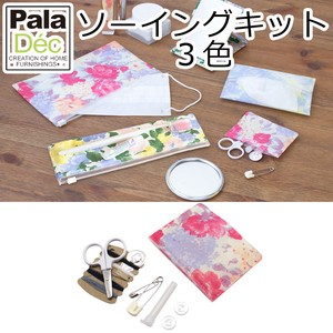 2017 A/W Flora Sewing Set
