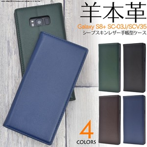 Smartphone Case Genuine Leather Use Skin Leather Notebook Type Case