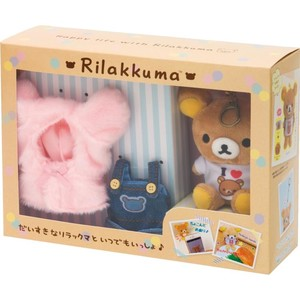 Relakkuma Set Soft Toy Key Ring