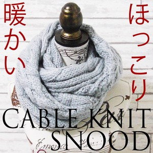 Snood Scarf Cable Nude