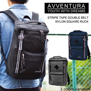Nylon Belt Backpack Daypack