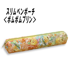 Pudding Slim Pen Pouch