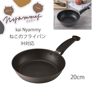 KAIJIRUSHI Frying Pan Egg Pan IH Supported
