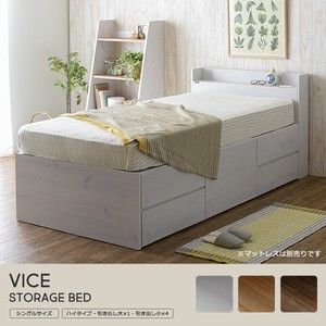 Storage Attached Bed Storage 3/10Length High Type Mattress Sell Separately
