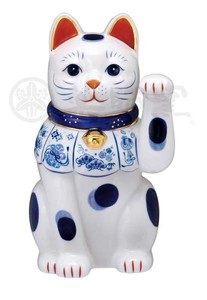 Happiness Ornament Interior Somenishiki Beckoning cat The Left Hand Size 8
