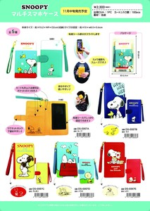 Snoopy Smartphone Case Sucker Type Minions