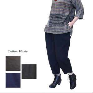Leisurely Pants Cotton Design Natural Ethnic