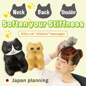 Kitty Cat Massager