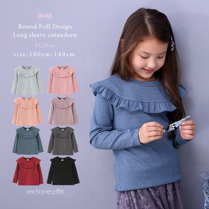 Round Frill Design Puffy Long Sleeve Cut And Sewn 8 Colors Kids Girls