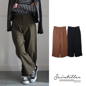 A/W Raised Back Relax Wide Pants