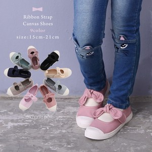 Ribbon Strap Canvas Shoes 9 Colors Kids Girls