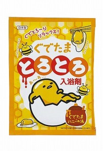 """Gudetama"" Lazy Egg Bath Salt"