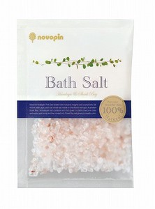 """Novopin"" Bath Salts (Himalayan Salt and Shark Bay Salt)"