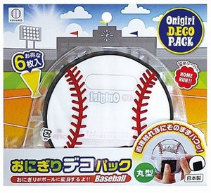 Rice Ball Wrappers - Basketball/Baseball