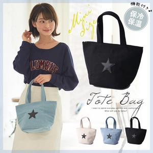 S/S Star Pattern Cold Insulation Tote Star