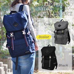 Nylon Stripe Tape Mountain Backpack Outdoor Good Backpack