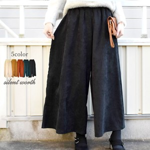 New Color 2017 A/W Popular wide pants