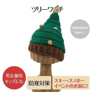 Tree Watch Cap Green Unisex Kids Christmas