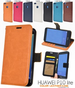 Smartphone Case 7 Colors Fur Way Color Leather Case Pouch