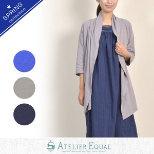 Jersey Stretch Shawl Color Long Cardigan
