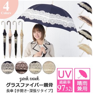 Unisex Stick Umbrella UV Cut Light-Weight Lace Ribbon UV Cut