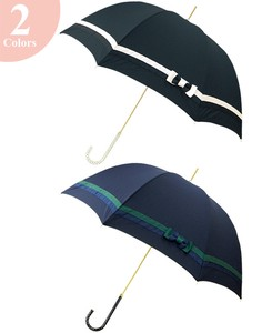 Unisex Stick Umbrella UV Cut Light-Weight Bi-Color UV Cut