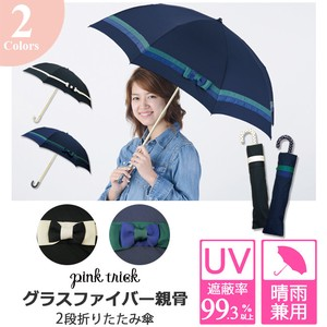 Unisex UV Cut Light-Weight Bi-Color UV Cut