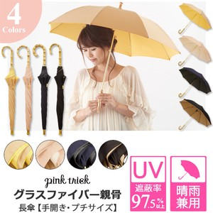 Unisex Stick Umbrella UV Cut Light-Weight Double Face UV Cut