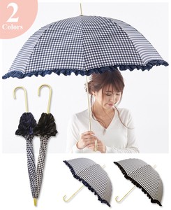 Unisex Stick Umbrella UV Cut Light-Weight Frill UV Cut