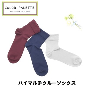 New Color Multi Crew Socks Color Pallet New Color 2017 A/W
