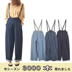 Overall wide pants Denim