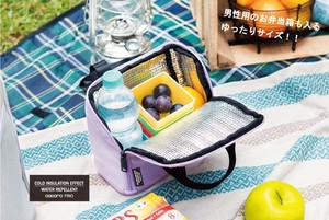 Cold Insulation Lunch Tote S/S