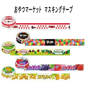 Snack Washi Tape 5 Types