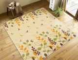 A/W Hot Carpet Happiness Ivory