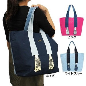 mis zapatos Denim Sneaker Tote Light blue Navy Pink