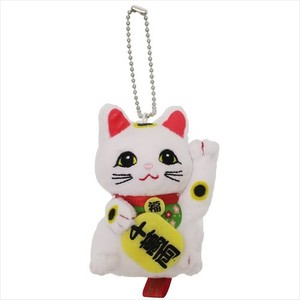 Beckoning cat Soft Toy Ball Chain