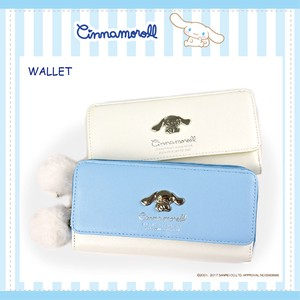 Sanrio Series Long Wallet Cinnamon Roll