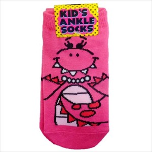 Dinosaur Kids Socks Pink