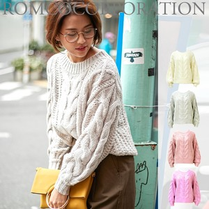 Acrylic Mohair Cable Knitted Top