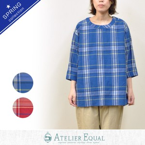 Shearing Big Checkered Switching Tunic