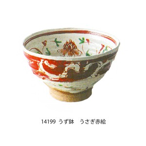 Rabbit Red Drawing Hand-Painted Large Bowl Geisyun New Year Plates & Utensil Pottery