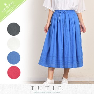Cotton Sewing Machine Tuck Skirt