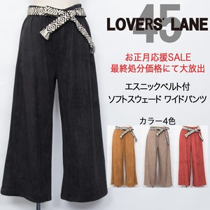 New Year Suede Ethnic Belt wide pants