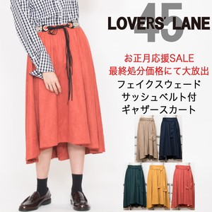 New Year Fake Suede Belt Gather Skirt