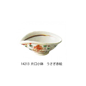 Lipped Bowl Mini Dish Rabbit Red Drawing Plates & Utensil Pottery New Year Geisyun