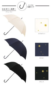 Stick Umbrella Star All Weather Umbrella UV Cut Light-Weight Water-Repellent