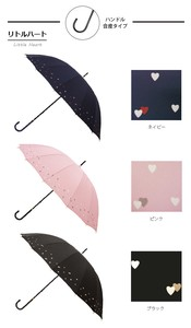 Stick Umbrella 6 Pcs Little Heart All Weather Umbrella Uv Cut Light-Weight Water-Repellent