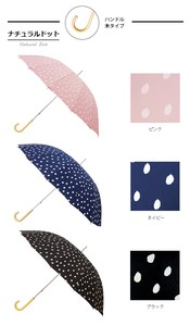 Stick Umbrella 6 Pcs Natural dot All Weather Umbrella UV Cut Light-Weight Water-Repellent