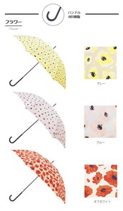 Normal Stick Umbrella Flower Unisex UV Cut Light-Weight Water-Repellent